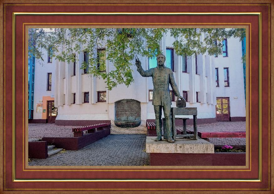 eotvos-iskola-weboldal-001b